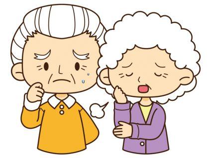 年金受給資格期間の短縮は無年金者の救済になるか?
