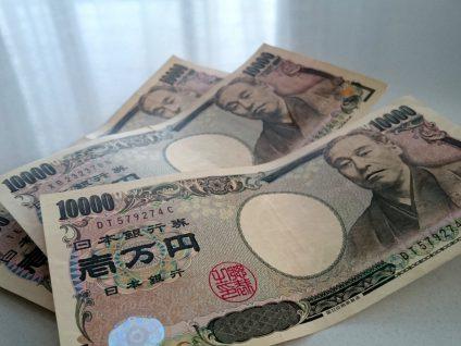 「初めての人のための3,000円投資生活」を読んで!