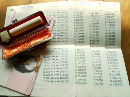 お金を確実に貯める方法ってあるの?それは「先取り貯蓄法」です!