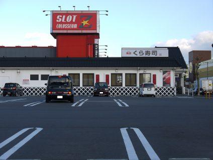 無添くら寿司さんは凄い‼