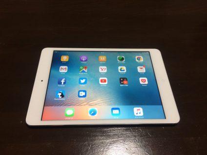 iPad mini2を購入/iPad miniをお得に買える方法ってあるの?
