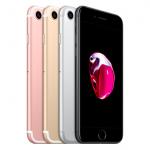 iPhone7発売!ワイモバイルとUQモバイルはどっちが安いか?