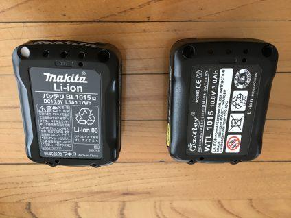 マキタ充電式クリーナーCL107FDSHWのバッテリー