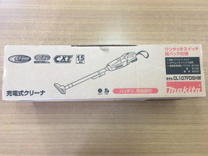 マキタ充電式クリーナーCL107FDSHWの外箱