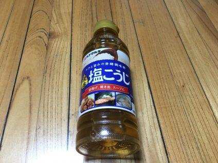 液体塩こうじのボトル